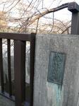加賀橋.JPG